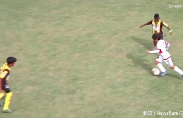 12歳の天才サッカー少年が世界で話題
