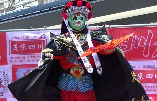 中国の伝統芸能「変面」ショー