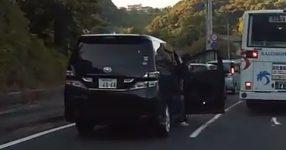 鹿児島ナンバーが煽りまくった挙句、車をパンチ